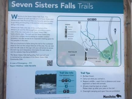 Explore: Whitemouth Falls Provincial Park – Explore the 204